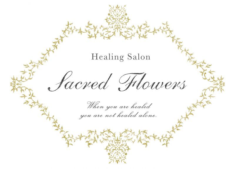Sacred FlowersのHP